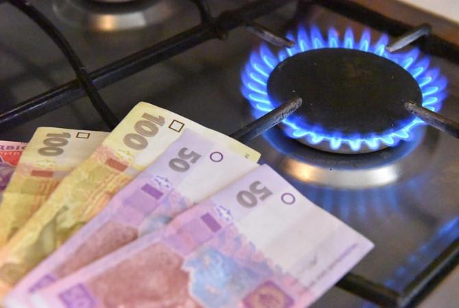 Вырастет на 14%! Украинцам снова увеличивают цену на газ. Такого не ожидал никто