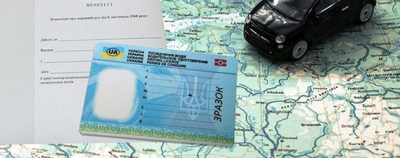 Нововведение для владельцев машин! Как изменится процесс получения водительского удостоверения