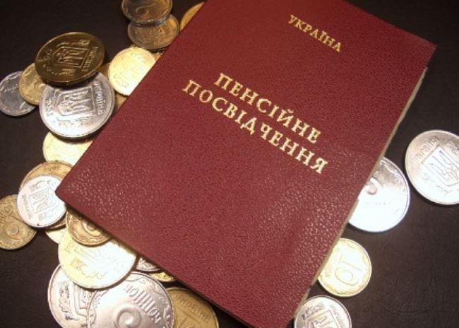 На пенсию в 50 лет! Украинцам подготовили потрясающий сюрприз. Кому повезло