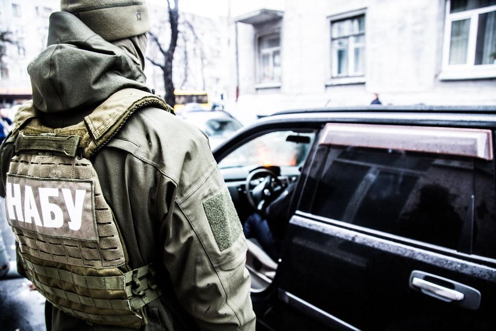 Блестящая спецоперация НАБУ! Задержано топ-чиновника и еще 8 его сообщников. Злоупотребление властью