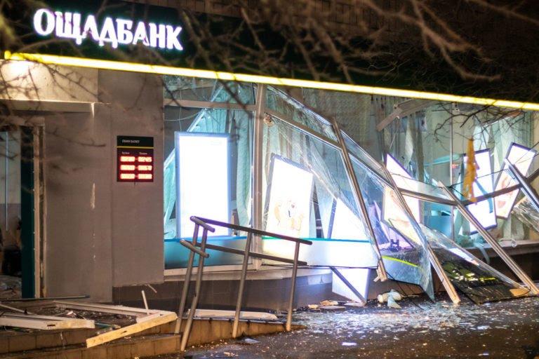 В столице взорвали банкомат «Ощадбанка»: все вокруг усыпано деньгами. Подробности инцидента