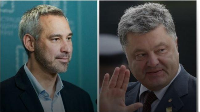 «К вечеру четверга»: Рябошапке поставили жесткий ультиматум из-за Порошенко. Терпение лопнуло!