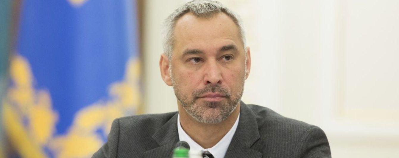 «Причастный прокурор ГПУ»: Рябошапка раскрыл детали масштабной коррупции в Одесской области. Пытались вывести примерно …