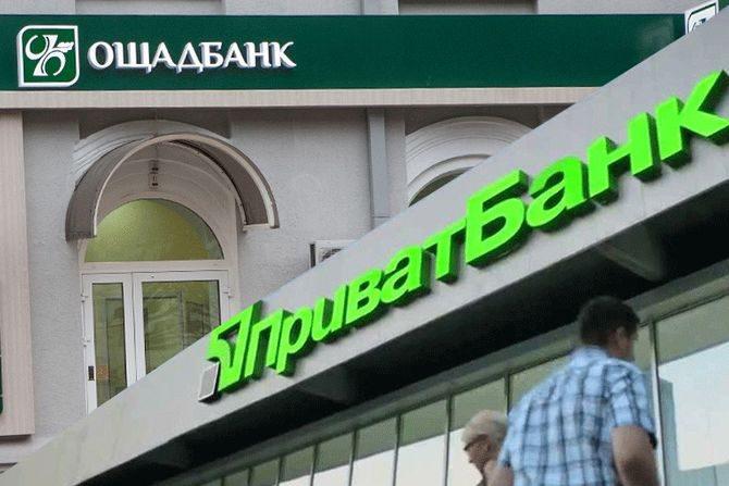 «Многомиллиардные убытки»: Известный украинский банк потратил 443 млн на зарплаты и премии для своих топов