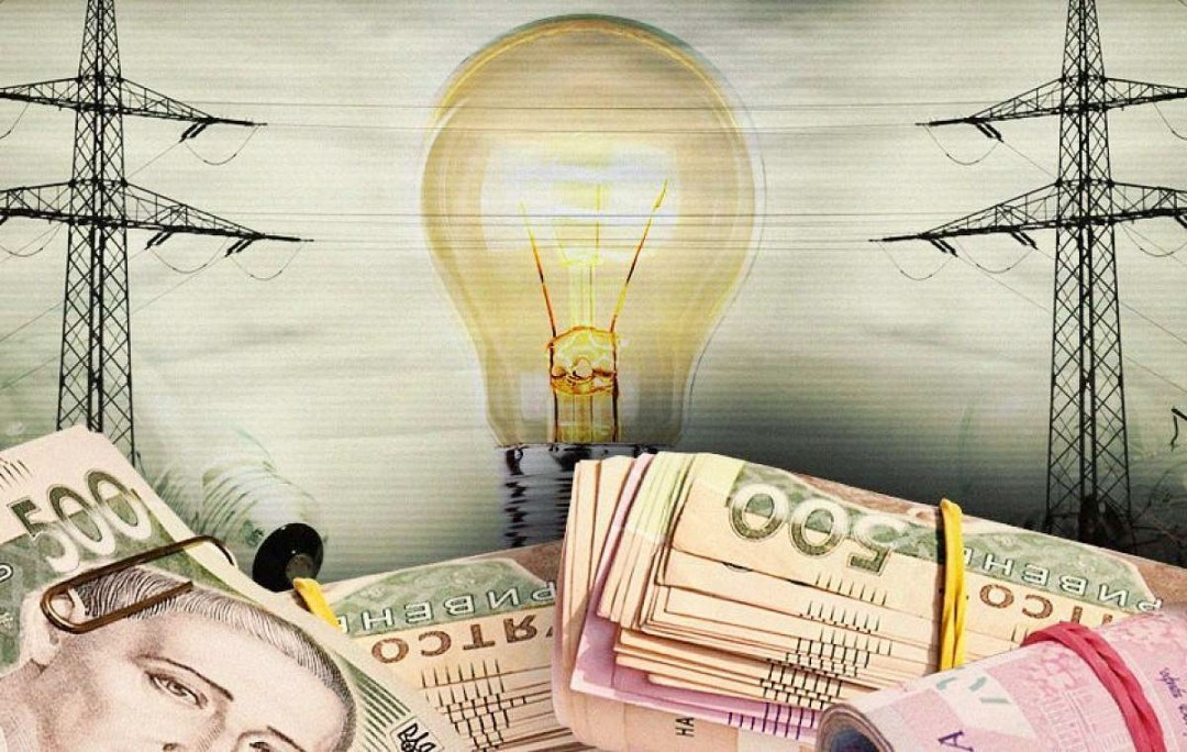 «Отказ от льгот и увеличение стоимости»: Украинцев ждут новые цены на электроэнергию
