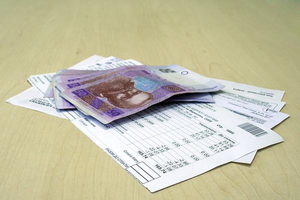 Без льгот и субсидий! Украинцам придется полностью оплачивать коммуналку. Что это значит