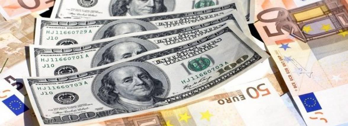 Евро стремительно мчится вверх, доллар падает :курс валют на 16 ноября
