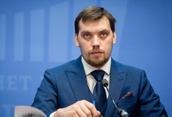 «В Украине абсолютно нет коррупции»: Гончарук сделал громкое заявление. Серьезно настроен!