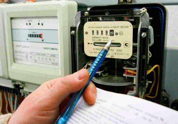 Украинцам пересчитают тарифы на электроэнергию. Категории «избранных» не повезет. Все что нужно знать
