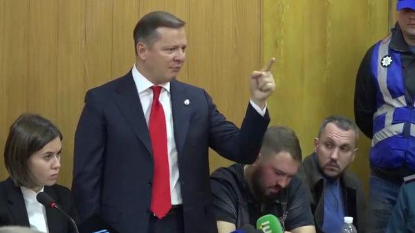 «Когда вас будут сажать, я Вас также поддержу!» Ляшко шокировал всех своим поступком в суде. Решение принято