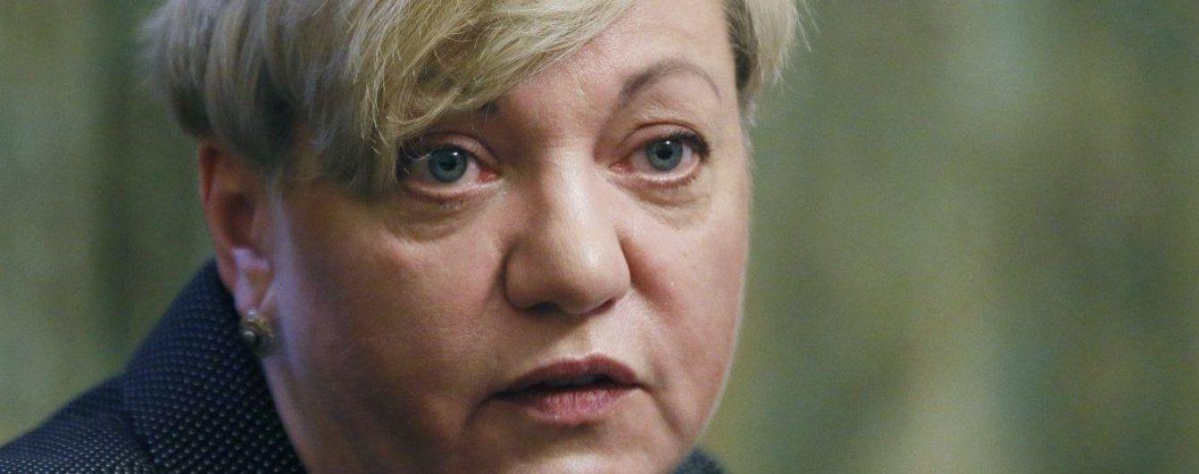 На глазах у ребенка: Гриценко похитили среди белого дня. Гонтарева в шоке