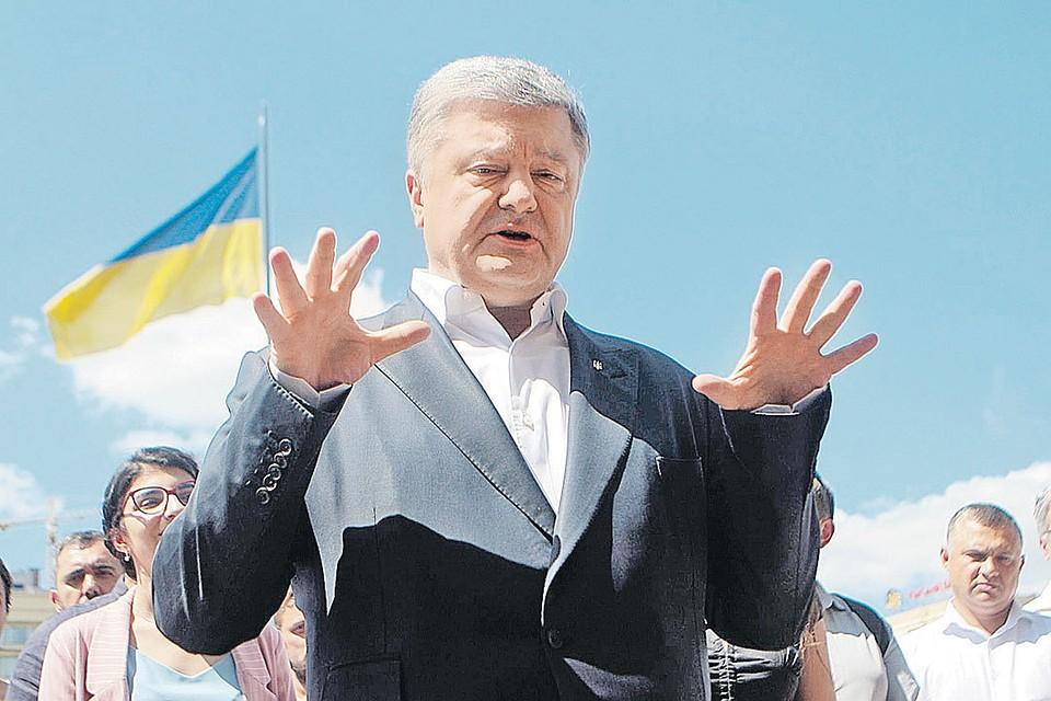 Совсем не свидетель! Рябошапка «прошелся» по экс-президенту Порошенко. «Есть несколько дел…»