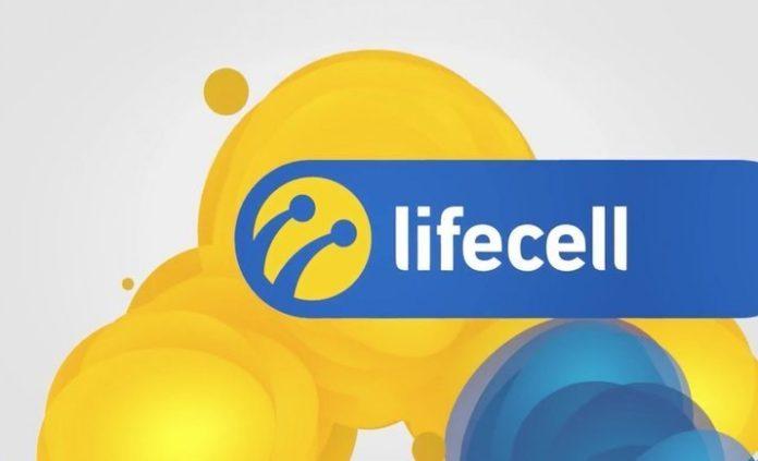 «Самый выгодный тариф»: Lifecell порадовал украинцев. Такого не предлагает ни один другой мобильный оператор!