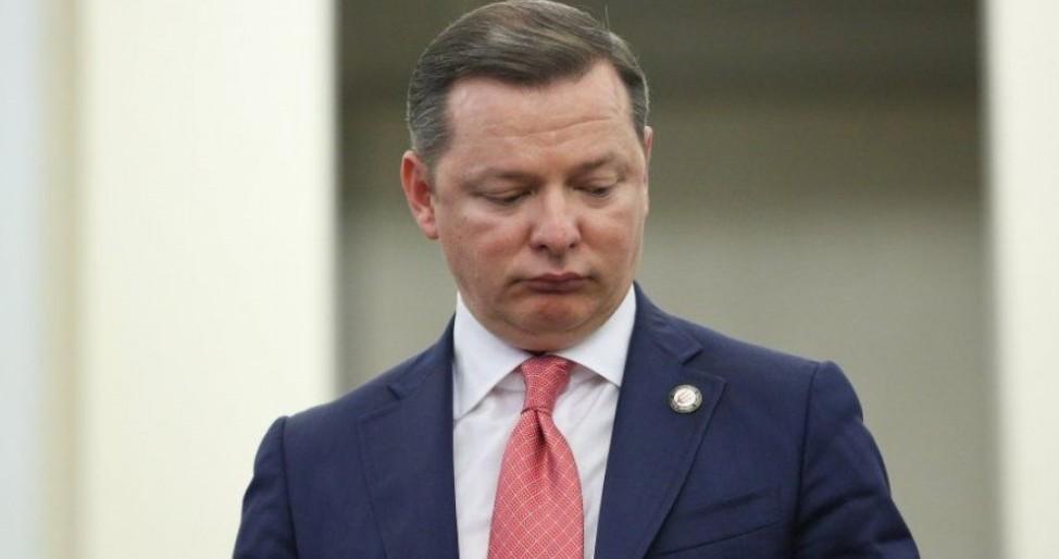«Мамин бродяга, папин симпатяга»: Олег Ляшко появился на публике в наряде за 162 000 гривен
