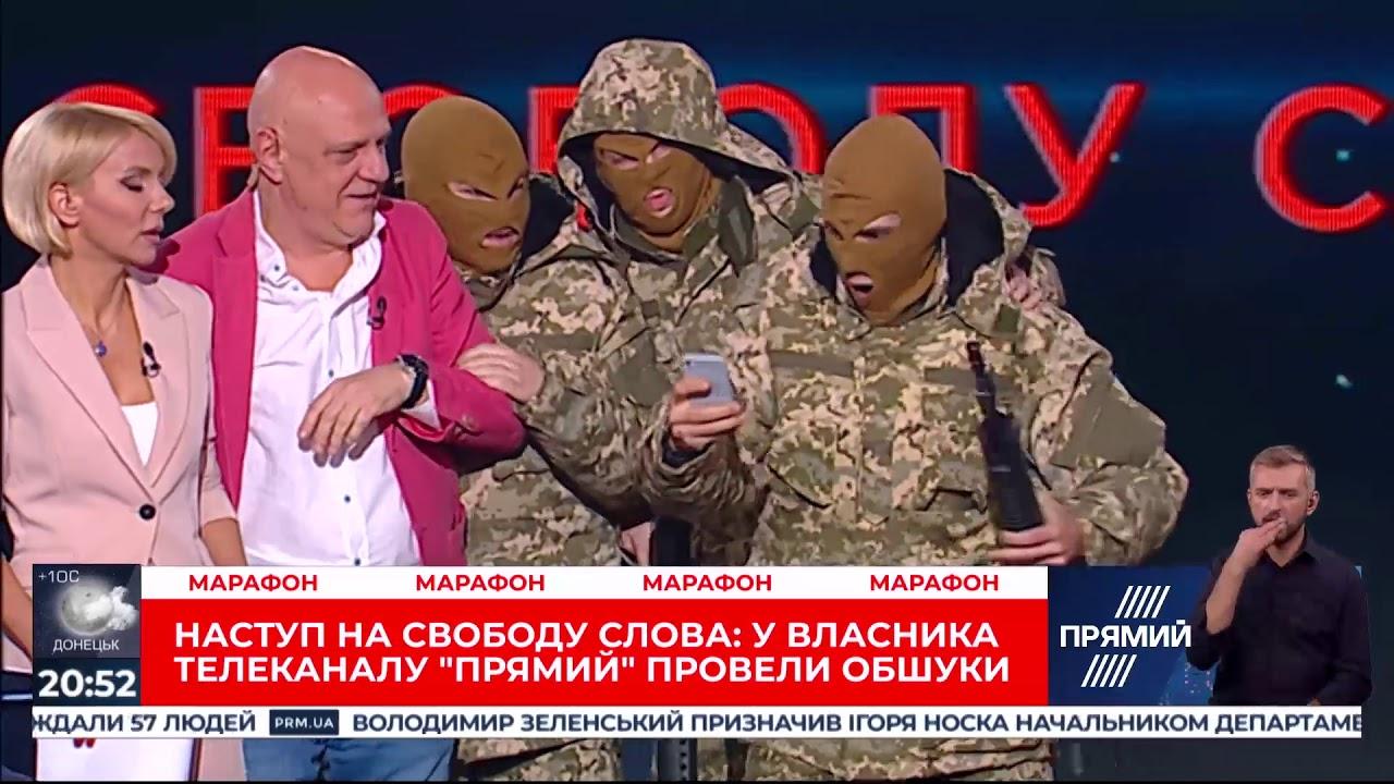 «Вы вообще д @ вб@йоби!»: Украинцев разозлила выходка «Прямого» телеканала. «В дурдоме выездной день»