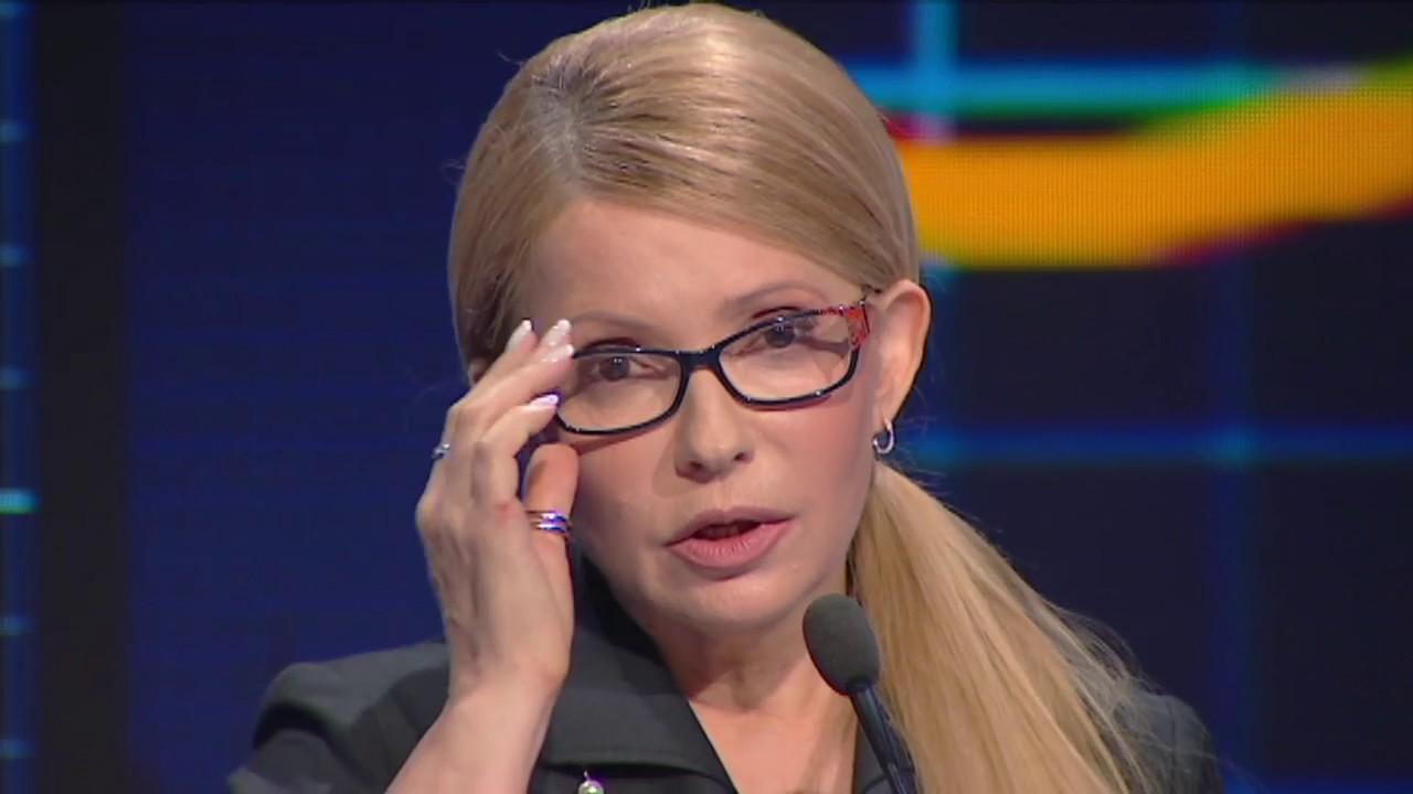 «Сделала пластику и не отошла от наркоза?»: Тимошенко поразила изменениями во внешности. Резко постарела