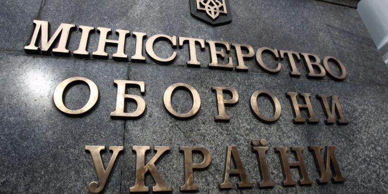 «На 100 млн грн»: Чиновники Минобороны закупили бракованные бронежилеты. Объявлено о подозрениях