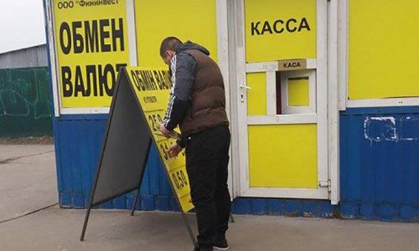 Приятное удивление для украинцев: доллар потерпел поражение. Курс валют на сегодня, 7 декабря