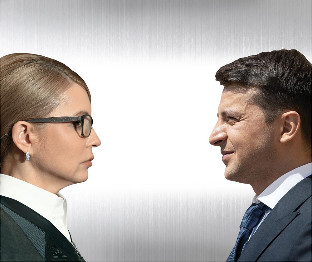 «Чтобы Юля успокоилась?»: Зеленский назначил соратника Тимошенко на высокую должность. Неожиданный поворот!