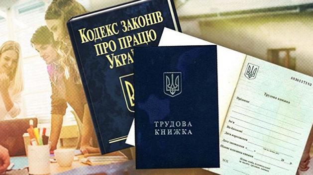 Все изменится! Украинцам приготовили новые правила работы. «Все дело в женщинах…»