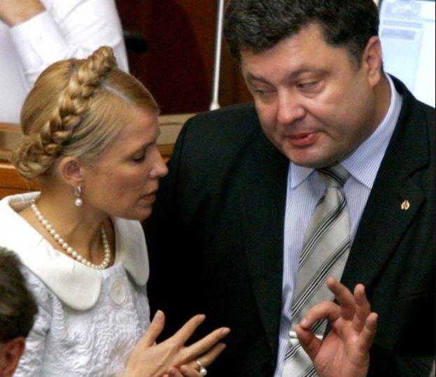 Выходят на улицы и готовят бунт! Тимошенко объединилась с Порошенко — демарш. Зеленский не простит!