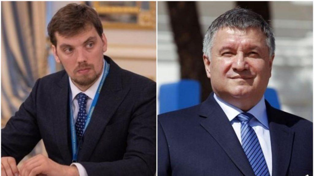 «У нас совместный план»: Гончарук рассказал о своих отношениях с Аваковым. Чего ждать украинцам?