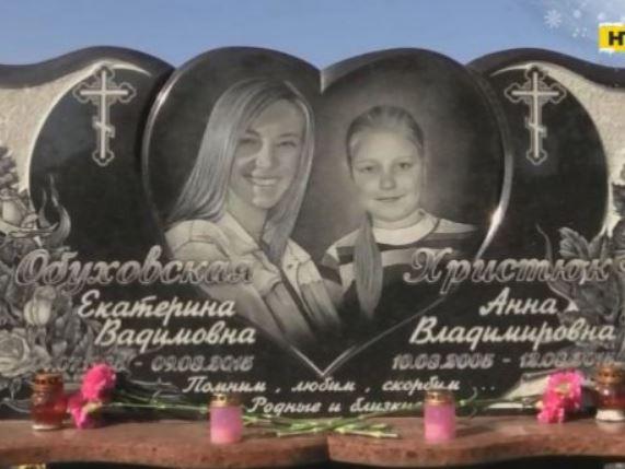 «Маму застрелили, а дочь расчленили»: Неожиданный поворот в деле Екатерины Обуховской. 4 года ада для родных