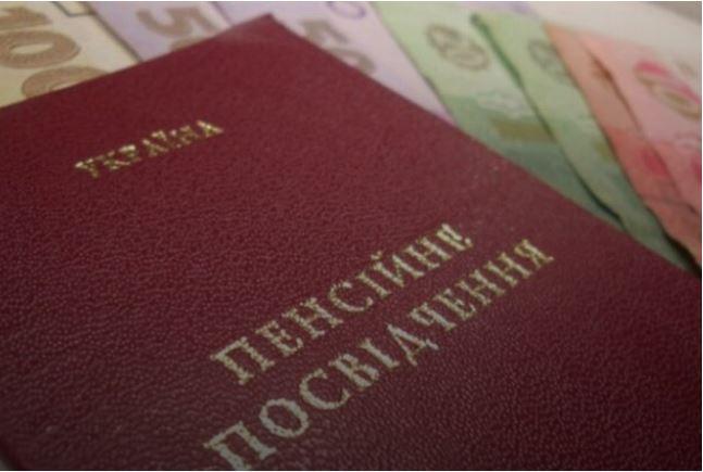 С 1 января! Украинцам пообещали увеличение пенсий. Выжить станет легче