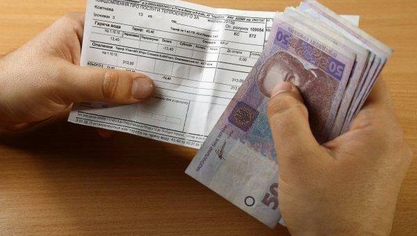 Украинцы имеют право не оплачивать некоторую коммуналку. Что нужно знать и какие есть нюансы