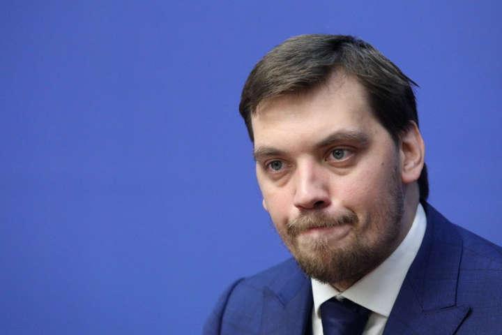 «Это уже достижение»: Гончарук обратился к украинцев с громким заявлением. «Поддержим президента»