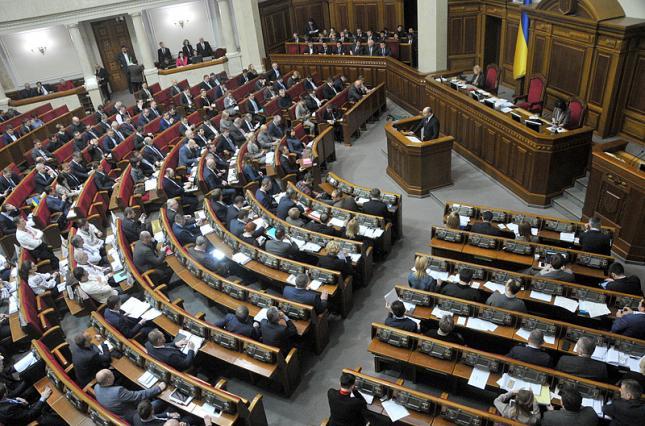 С 1 января 2020! Верховная Рада приняла скандальный закон