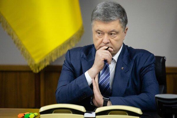«Проект подозрения для Порошенко» ГПУ приняла неожиданное решение по делу экс-президента