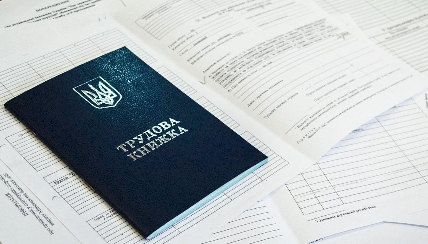 «Увольнение беременных и 12-часовой рабочий день»: Новый трудовой кодекс удивит украинский. Что нужно знать