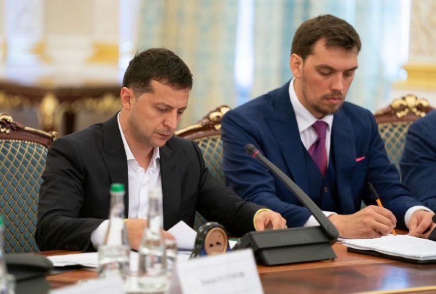 С января 2020! Премьер Гончарук сообщил украинцам приятную новость. Ждали уже давно!
