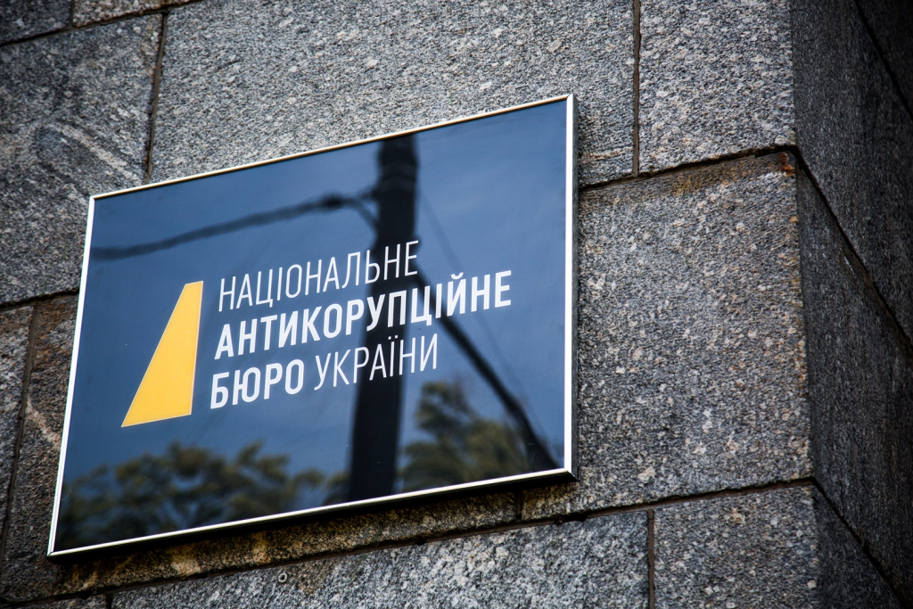 Предал Украину! Шокирующее расследование НАБУ. Попался