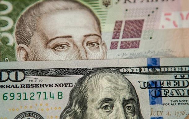 Курс доллара развернулся: как изменилась валюта в Украине за ночь