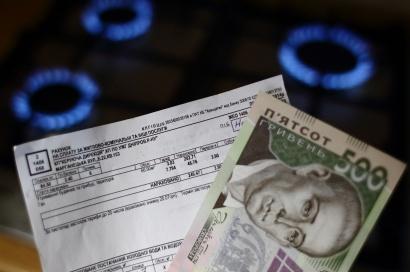 Коммуналка-2020: стало известно, как изменятся тарифы