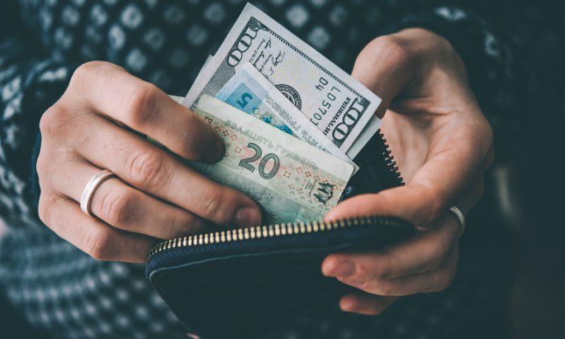 Такого еще не было! Доллар «ослабевает» каждый день. Такие цены бывают?