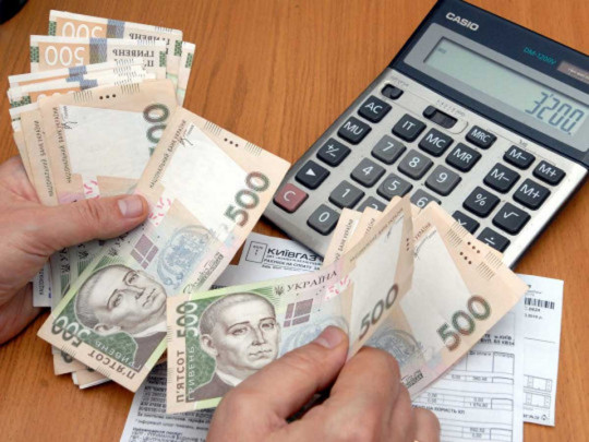 Все будет по-новому: Украинский подготовили резкие изменения в начислении субсидий. Что нужно знать