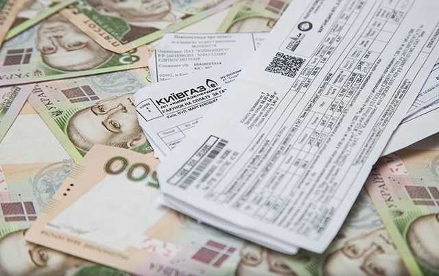 «Новогодний сюрприз!»: Украинцам придется платить абонплату за газ. Новые платежки уже в январе
