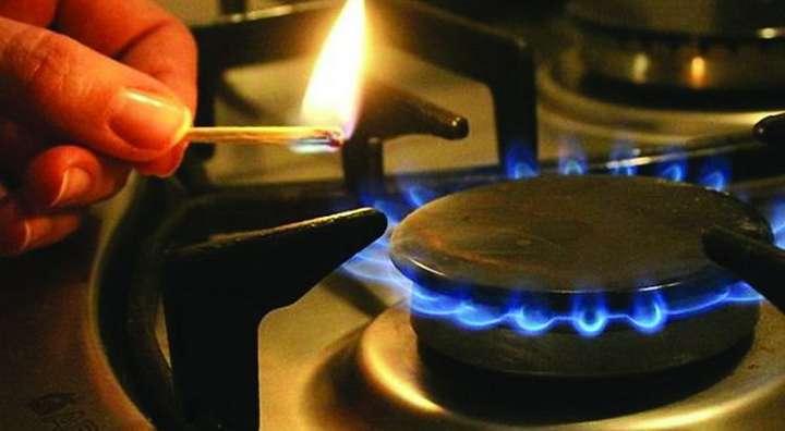 «Это дает нам возможность …»: Гончарук сделал громкое заявление по поводу цены на газ