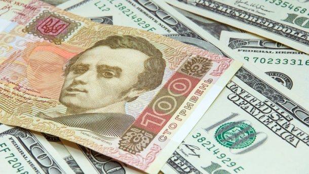 Доллар на рекордно низкой отметке. Курс валют на 16 декабря 2019