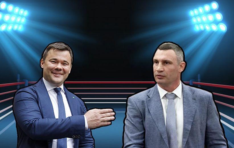 «Кличко настучал»: Полиция открыла уголовное производство против Богдана