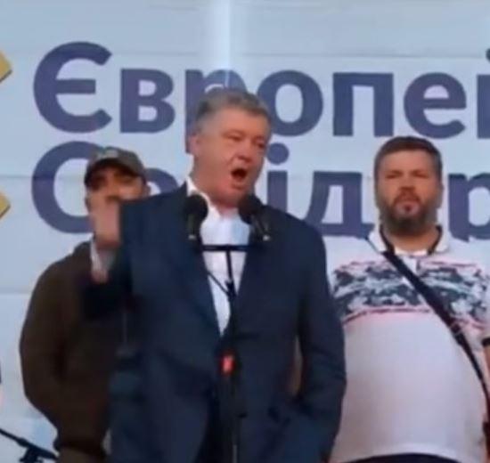 Поймали с поличным! Позорную правду о Порошенко и Ко узнала вся Украина. Потратили миллионы