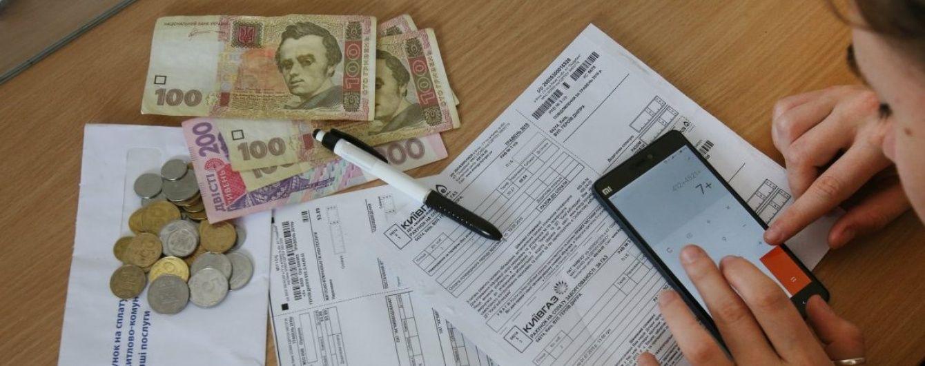 Субсидии по-новому: перезагрузка всей системы. Украинцам назвали нюансы