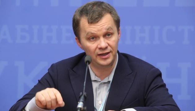 «Сам себя не обидит!»: Министр Милованов выделил себе премию в размере 1630% оклада
