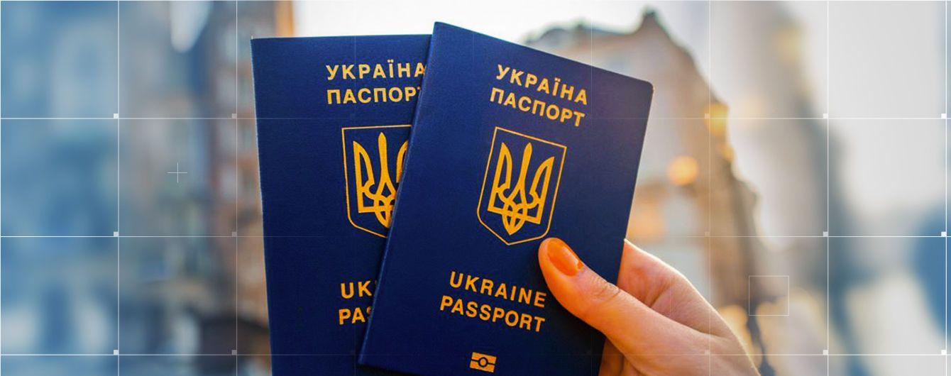 «Приезжайте в Украину!». Новая программа двойного гражданства: детали
