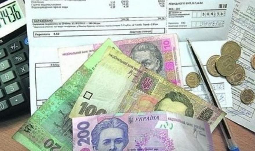 «В зоне риска все»: Украинцам придется вернуть социальные выплаты. Что это значит