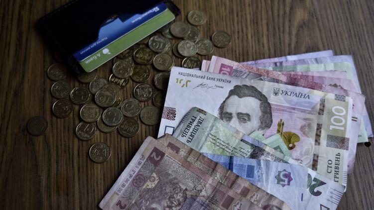 Совсем скоро! В Украине состоится масштабная проверка льготников. Что это значит?