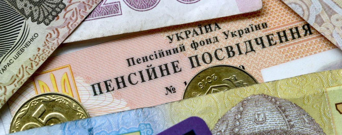 Уже с 2020! Кто в Украине останется без пенсий? Новые требования!